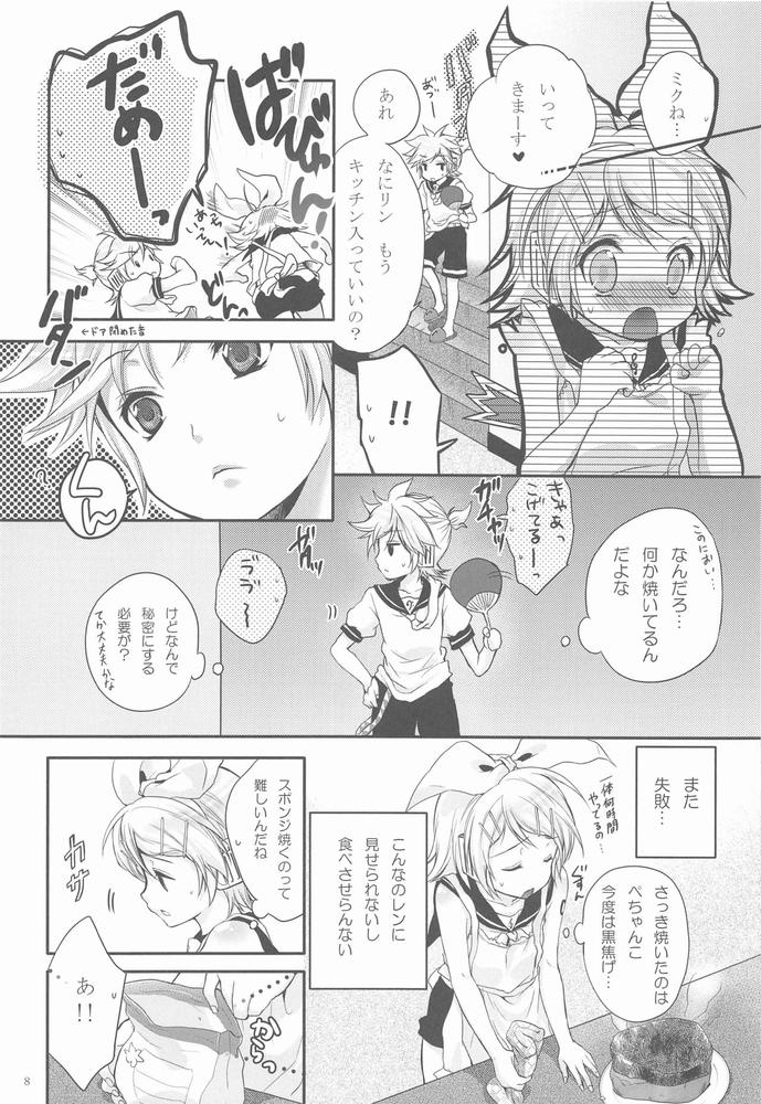 【同人】ひみつのいちご【VOCALOID】