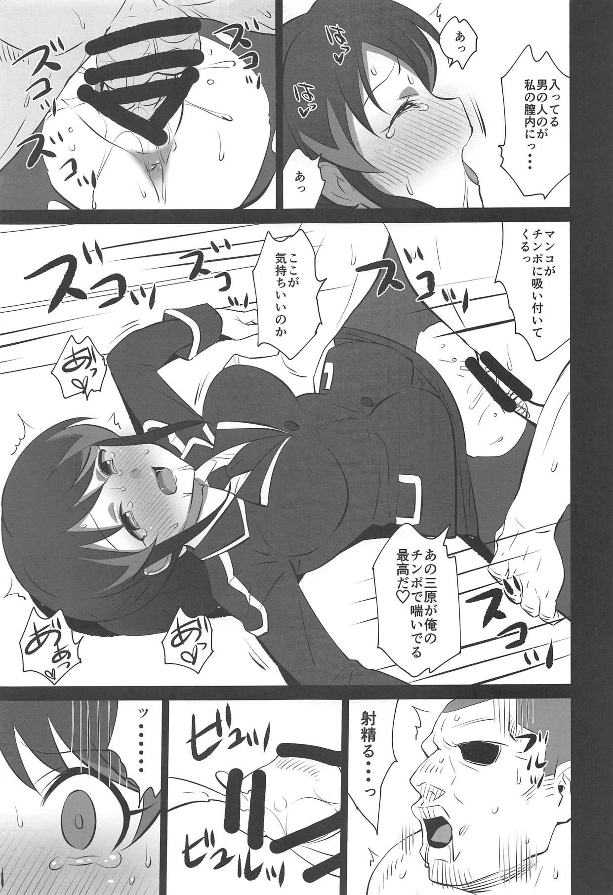 【同人】イロイロトンネルカイツウ★【シンカリオン】