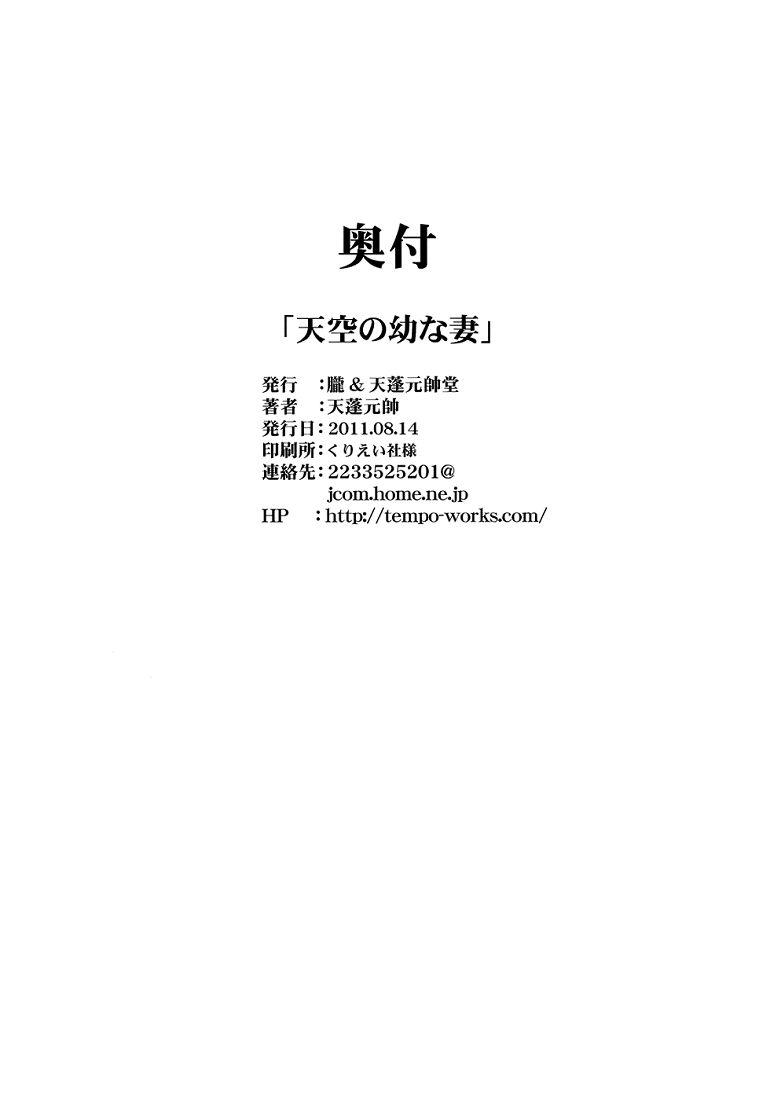 【同人】Milky Moon 3☆【セーラームーン】