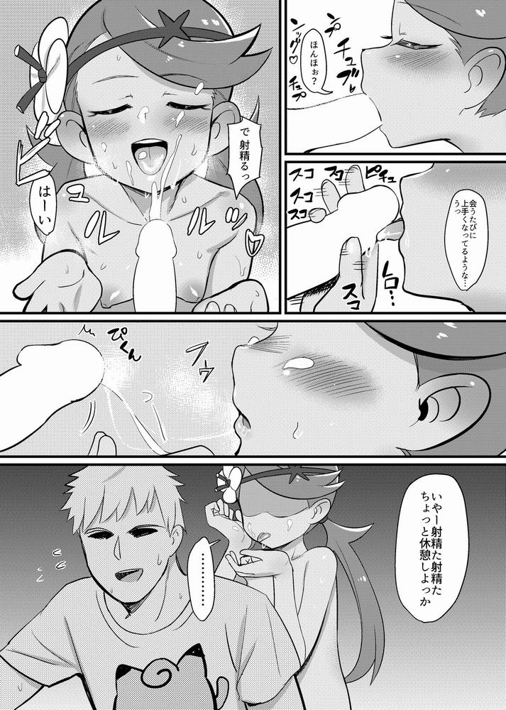 【同人】Alola Fever!!!【ポケモン】