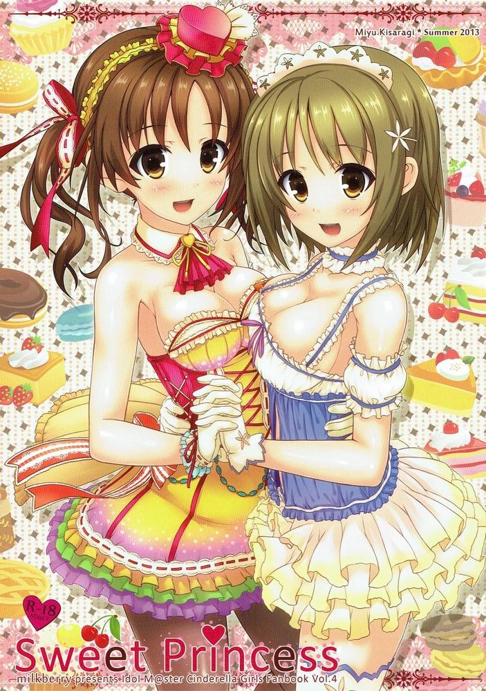 【同人】Sweet Princess★【アイドルマスター】