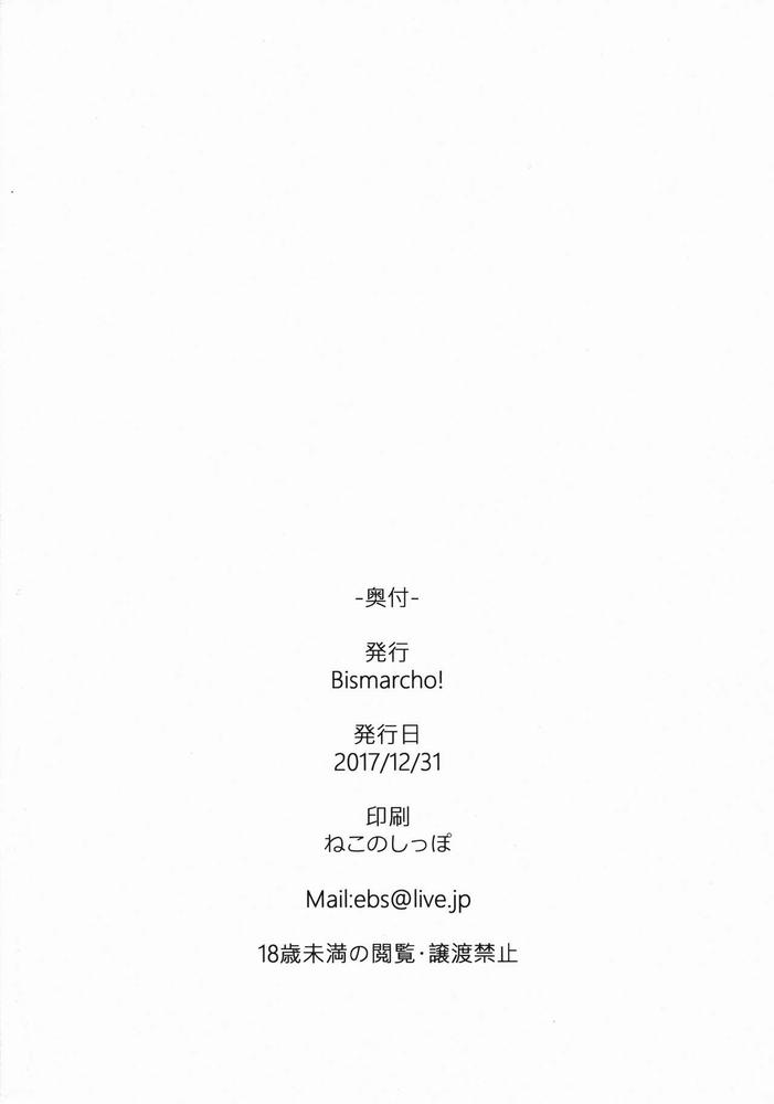 【同人】JOKOBITCH★【アイドルマスター】