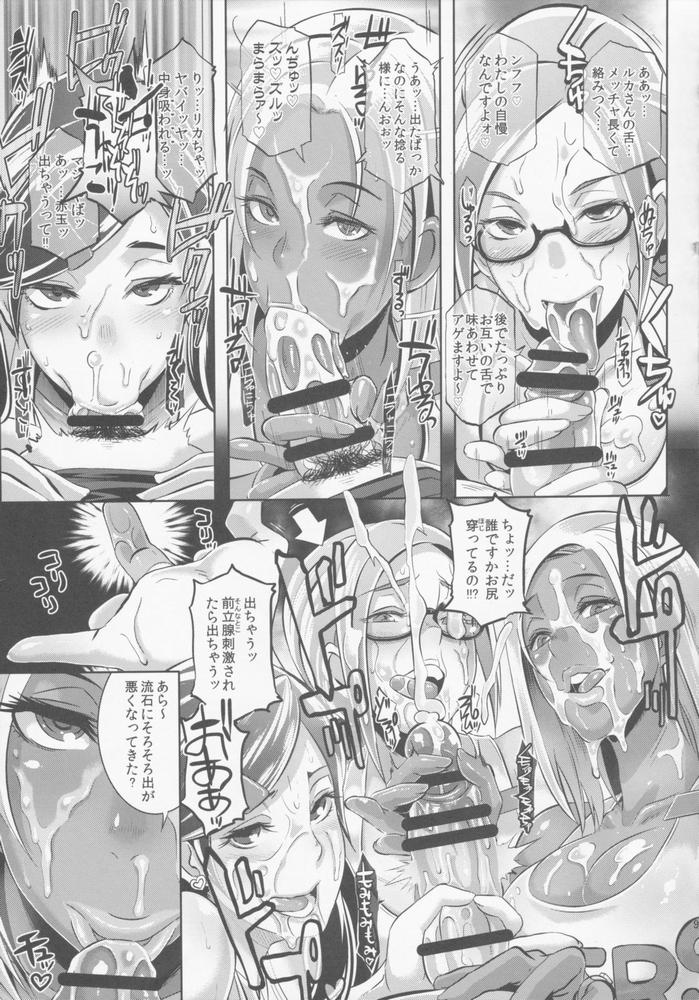【同人】DELIGHTFULLY FUCKABLE AND UNREFINED FELLATIO DAY!★