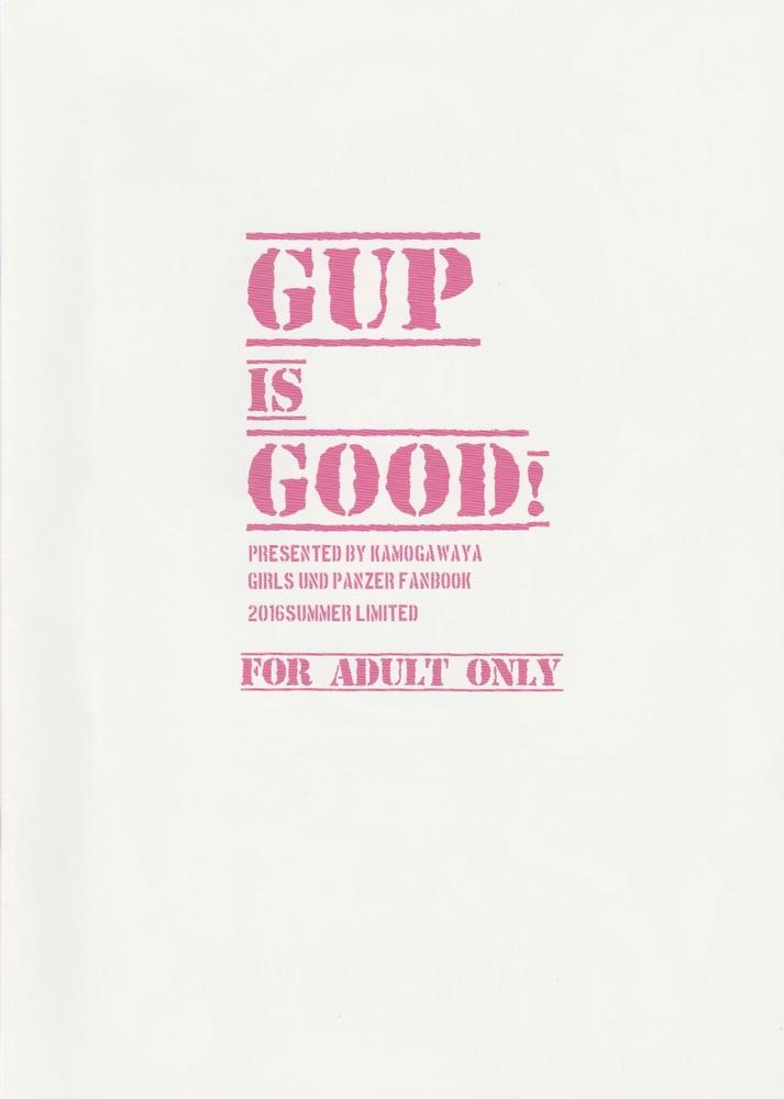 【同人】GuP is Good!☆【ガールズ&パンツァー】