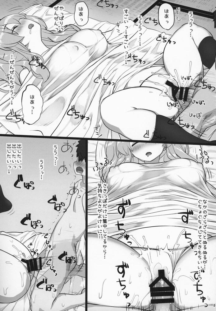 【同人】生でさせてくれない鹿島さんを睡姦したらおこられました★【艦これ】