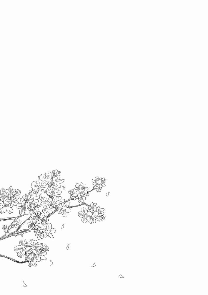 【同人】光の君のさがなき計画〈葵〉
