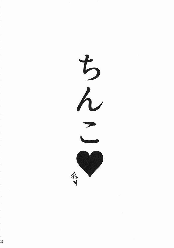 【同人】新田のおねーちゃん★【アイドルマスター】