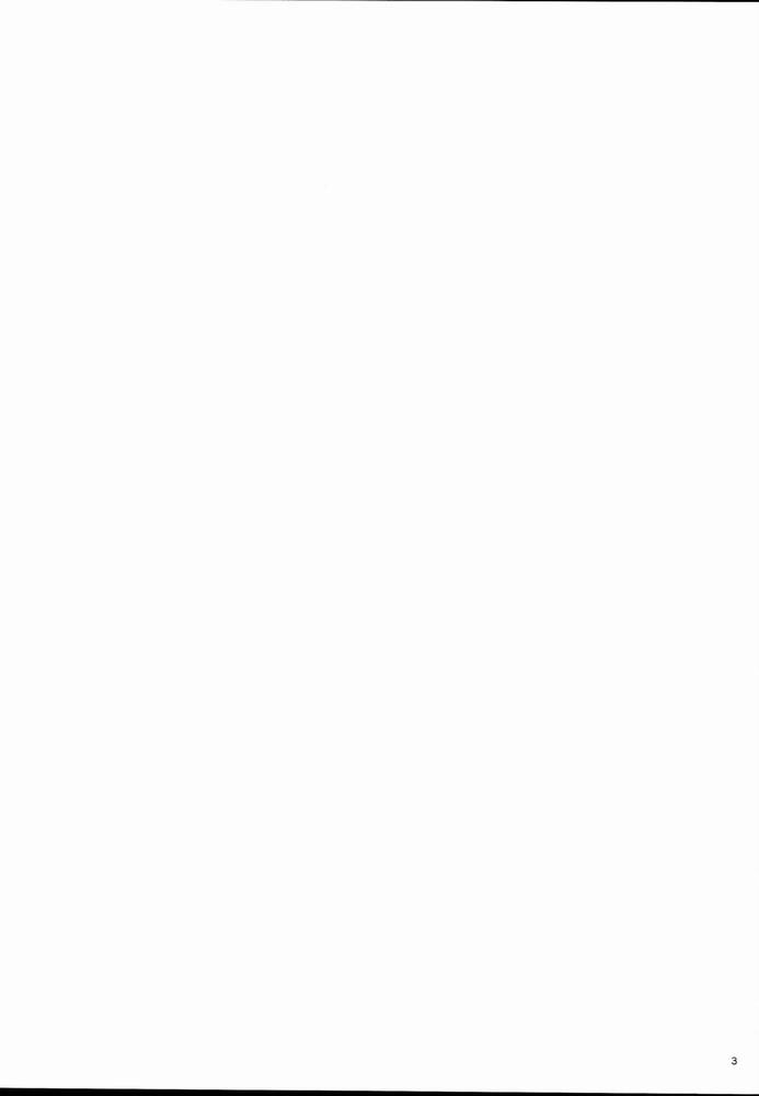 【同人】ロリハーレム主人公に(催眠で)なってみた【りゅうおうのおしごと!】