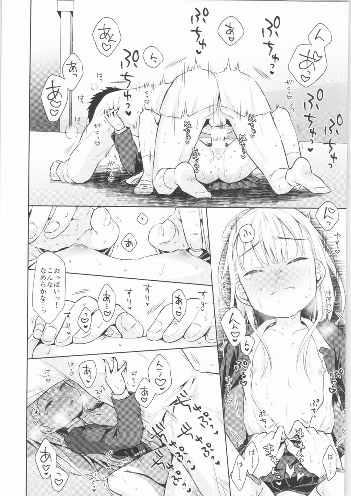 【同人】TS少女ハルキくん