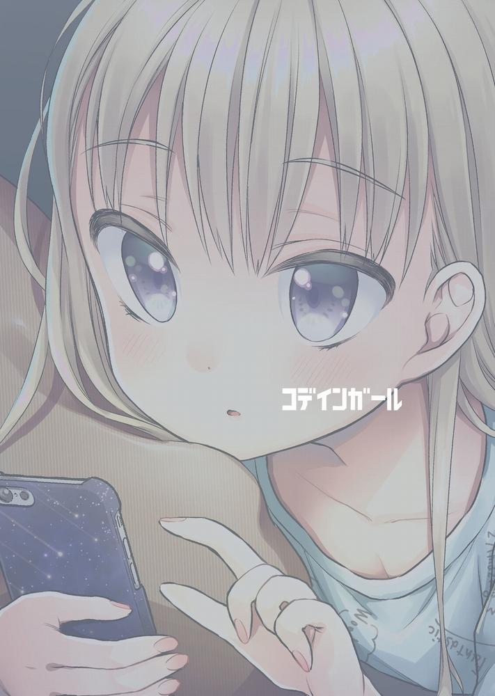 【同人】TS少女ハルキくん 自慰編