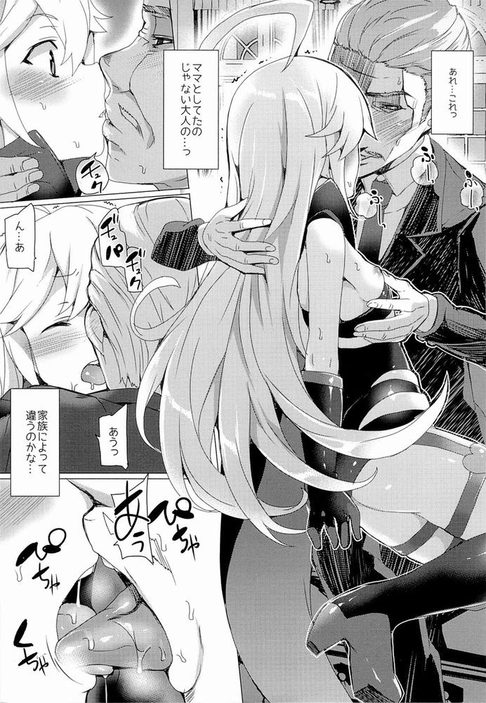 【同人】天使のオシゴト【夜ノヤッターマン】