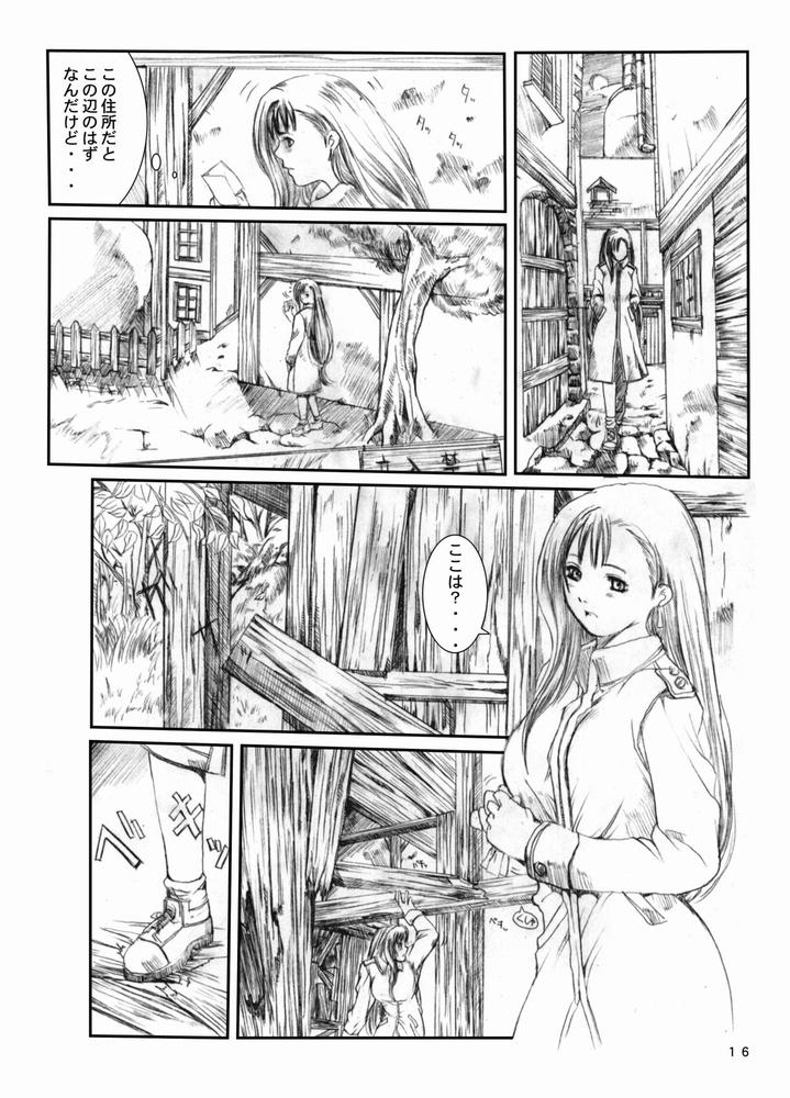 【同人】空想実験 vol.2★【FF7】