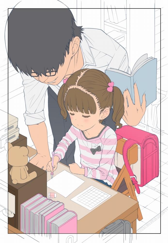 【同人】家庭教師のマドロス