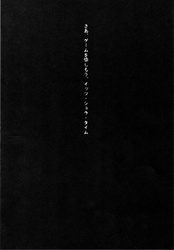 【同人】WRONG WORLD☆【SAO】
