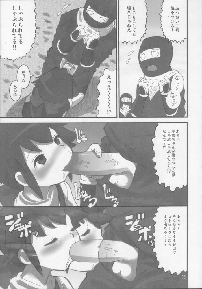 【同人】小雪固め★【ケロロ軍曹】