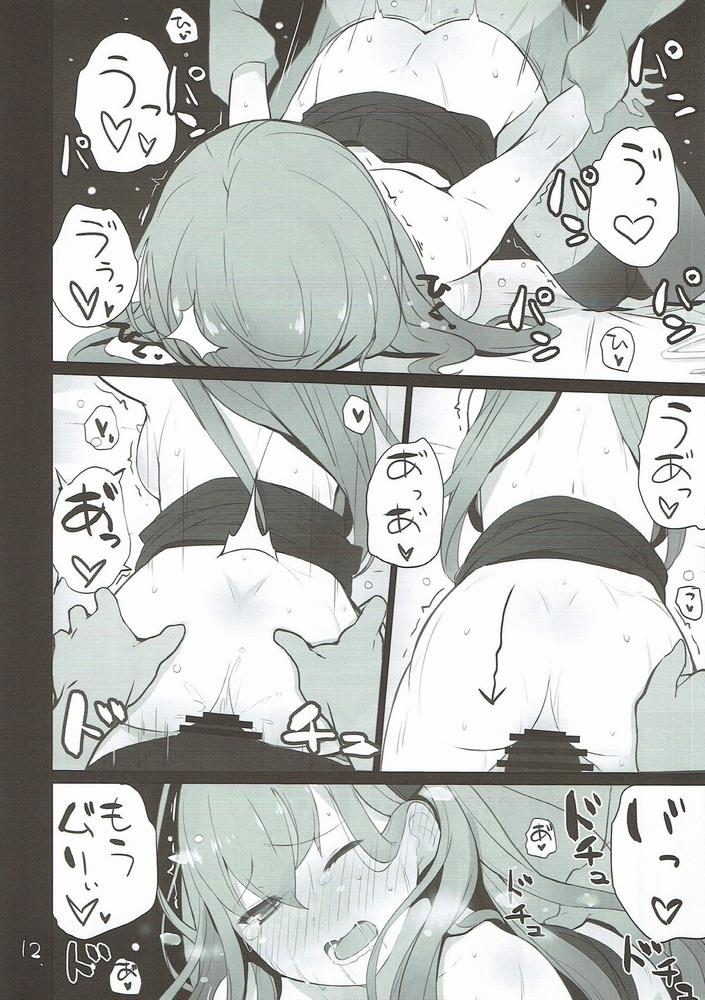 【同人】鈴谷空母になる【艦これ】