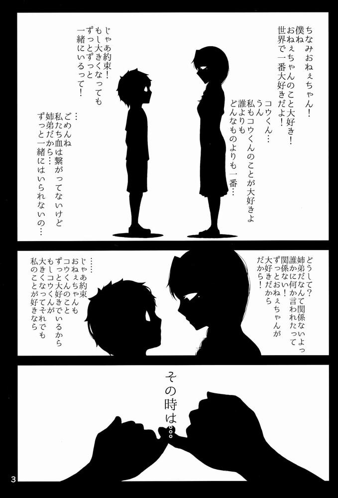 【同人】混融★
