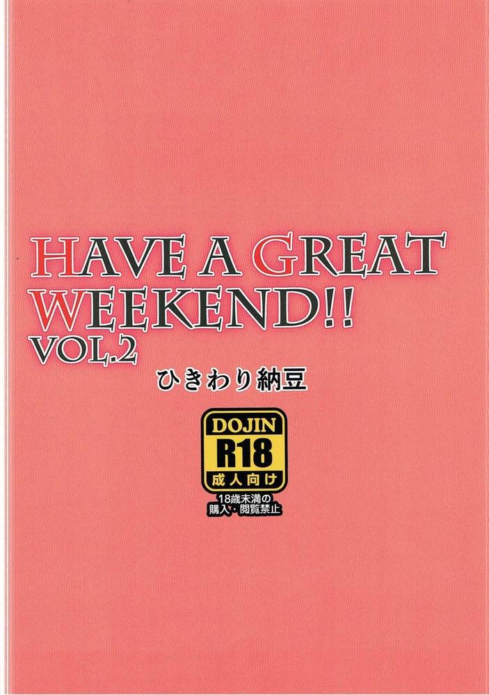 【同人】Have a great weekend!! VOL.2【アイドルマスター】