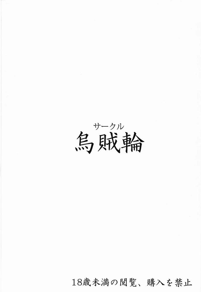 【同人】異世界ボイス♡イドハーレム【VOICEROID】