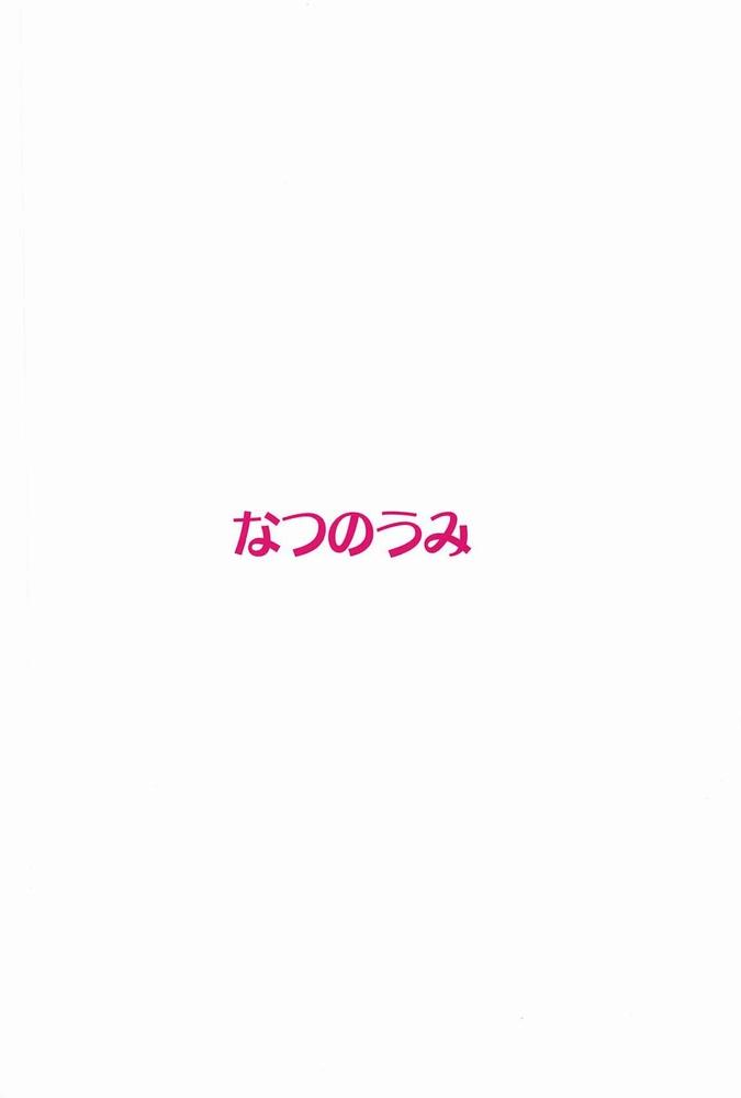 【同人】シンデレラソープ -case04- マユ★【アイドルマスター】