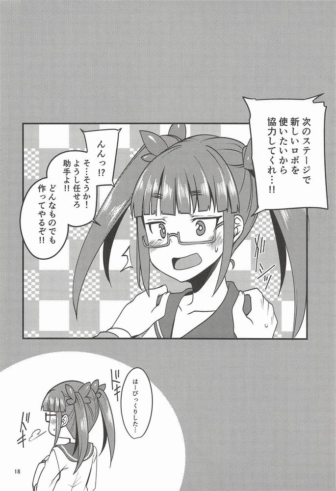 【同人】天才少女と天才じゃなかったひと☆【アイドルマスター】