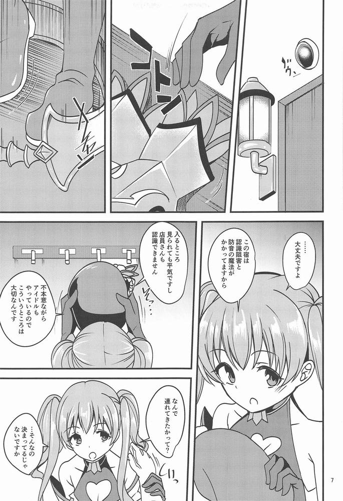 【同人】ツムギ負けヒロインムーヴ!!★【プリンセスコネクト!】